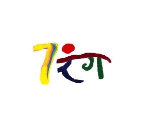7-rang-logo