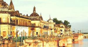 ayodhya-750x400